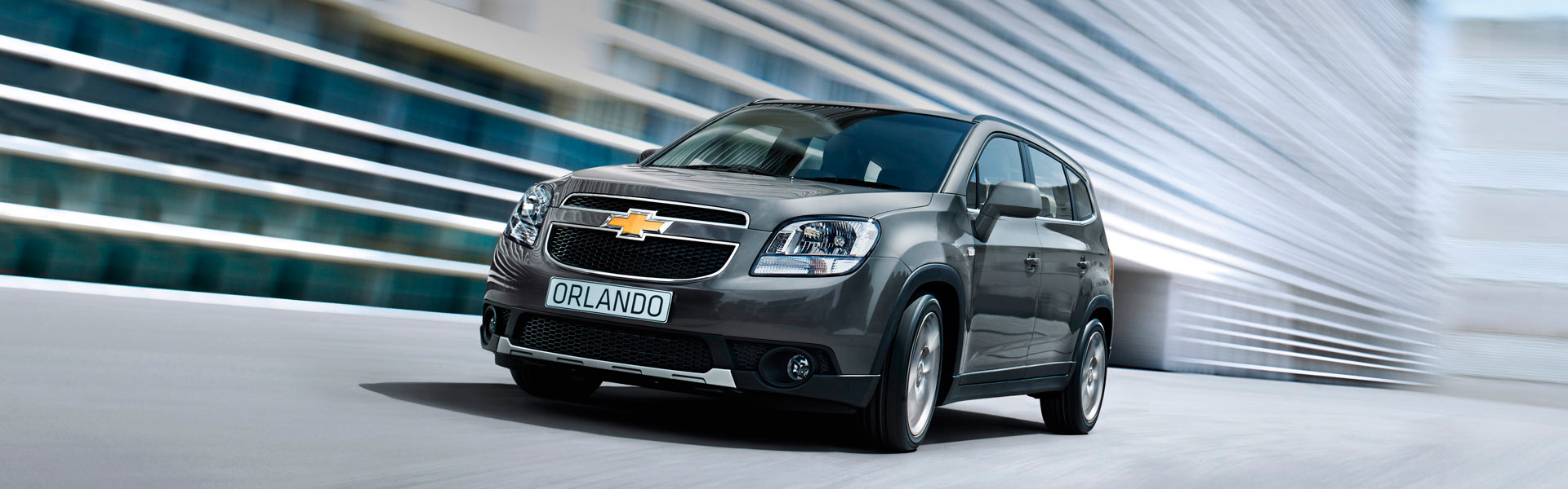 Сервис Chevrolet Orlando