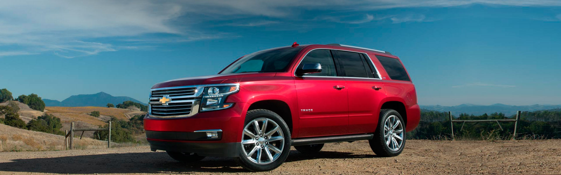 Сервис Chevrolet Tahoe